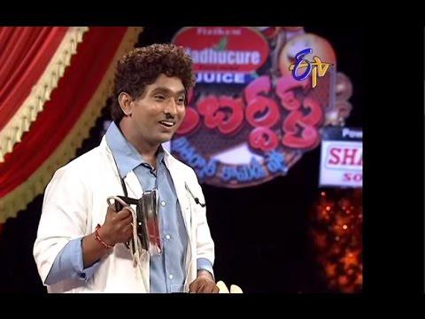 Jabardasth - ????????? -  Adhire Abhinay Performance on 14th August 2014 15 August 2014 09 AM
