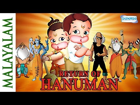 Video Return of Hanuman(Malayalam) - Full Movie - Hit Animated Movie download in MP3, 3GP, MP4, WEBM, AVI, FLV January 2017
