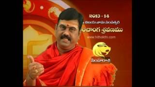 Sri Vijaya Nama Samvatsara (2013-14) Simha Raasi Phalalu (Telugu)