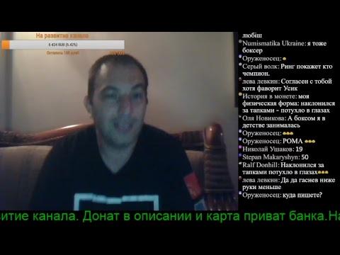 Стрим. Мега розыгрыш 10 монет  от канала Vadim Numizmat В 20 00 (видео)