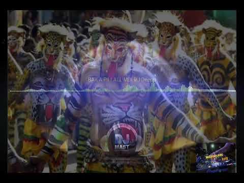 PILI DANCE - ALL IN ONE MIX BY DJ DEEPU