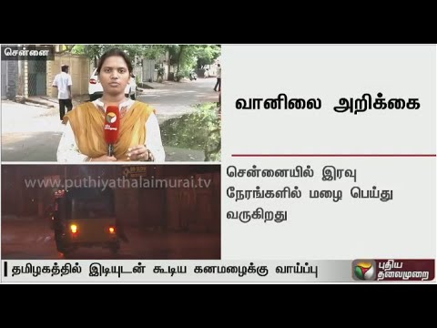 Live-report-Heavy-rain-expected-in-Tamil-Nadu-for-next-24-hours