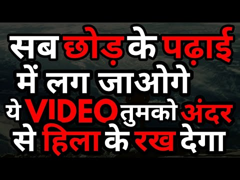 STOP WASTING TIME | Motivational Video In Hindi |Inspirational Video | Naman Sharma