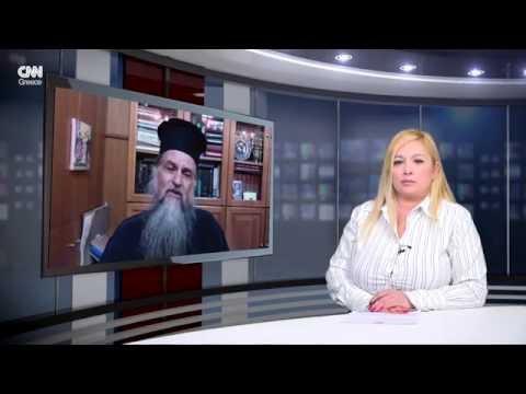 "Video - Οι ""Ρουβίκωνες"" έκραξαν στον Άγιο Νικόλαο στα Εξάρχεια - Εξηγούν γιατί το έκαναν"
