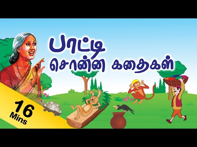 watch Tamil Grandma Animations HD Stories online