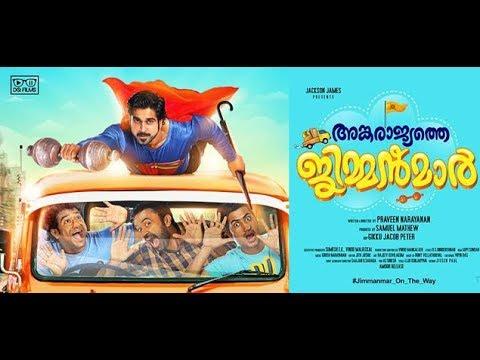 Ankarajyathe Jimmanmar Malayalam Movie official Teaser
