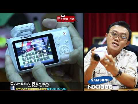 Samsung NX1000 Review Thai