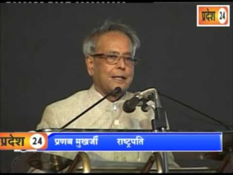 Uploaded by manish pateria on Jun 13, 2013   Atal Bihari Vajpayee Hindi Vishwavidyalaya, Bhopal