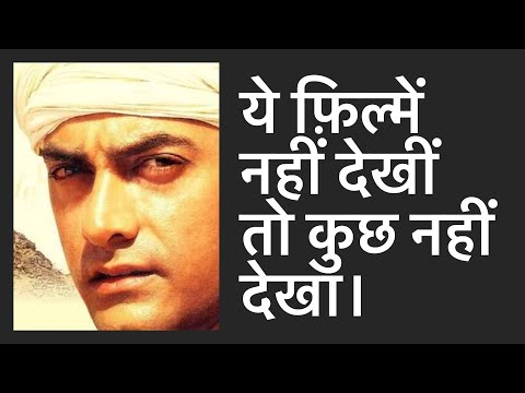 Video Top 10 Bollywood Movies of All Time (HINDI) | Best Hindi Films Ever download in MP3, 3GP, MP4, WEBM, AVI, FLV January 2017