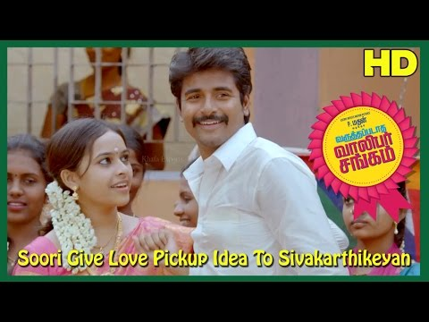 Smotret Onlajn Besplatno Varuthapadatha Valibar Sangam Tamil Movie