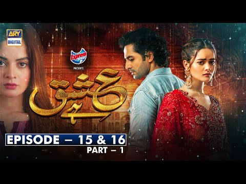 Ishq Hai Episode 15 & 16 - Part 1 Presented by Express Power | 3rd August 2021 | ARY Digital