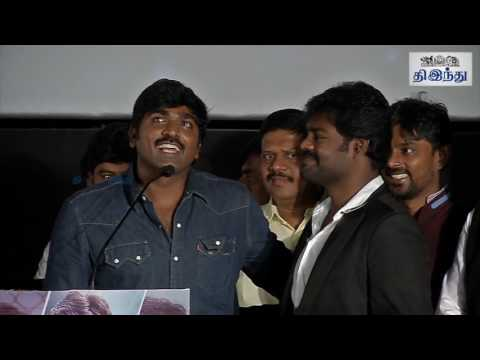 Vijay-Sethupathi-Speech-in-Dharmadurai-Audio-Launch-Tamil-The-Hindu