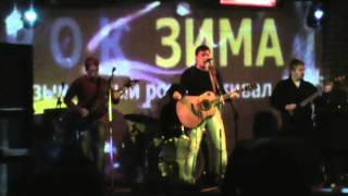 Максим Маневский полуфинал музыкального фестиваля РОК ЗИМА 2015 10 января