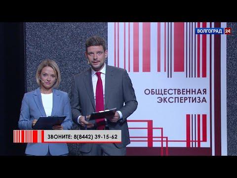 Развитие городского электротранспорта в Волгограде. 23.09.20