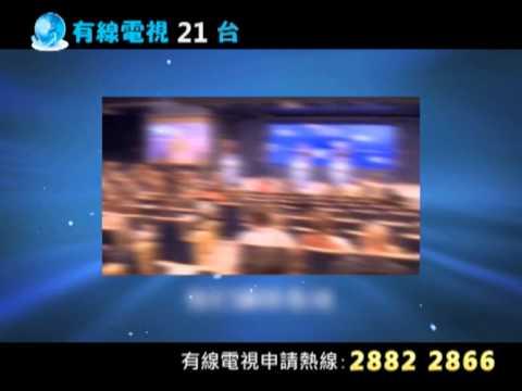 新華社電視台二月節目推介