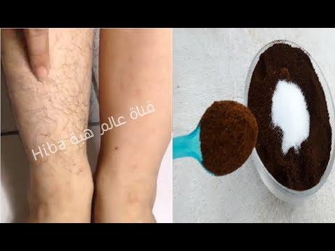 العرب اليوم - شاهد: طريقة للتخلص من شعر الجسم دون ألم