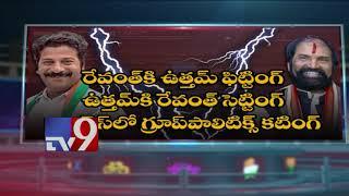Video Political Mirchi : Masala News From Telugu States    20-09-2018 - TV9 MP3, 3GP, MP4, WEBM, AVI, FLV Februari 2019