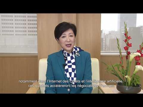 Seminar Invest in Tokyo