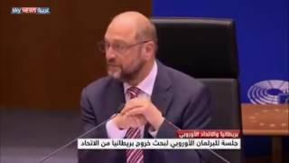 بكاء المفوض البريطاني في البرلمان الأوروبي بعد استقالته إثر الخروج من الاتحاد