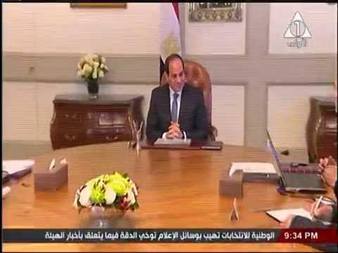 الرئيس السيسي يتابع مع وزير النقل جهود تطوير شبكة الطرق والكبارى والمترو والسكك الحديدية