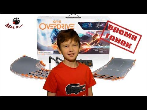КРУТЫЕ ГОНКИ -  Anki overdrive! Видео игра в реальном мире! Лучший подарок. Обзор.