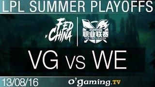 Vici Gaming vs World Elite - LPL Summer Split - Playoffs R4