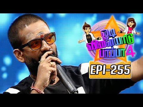 Odi-Vilayadu-Pappa--4-Epi-255-Best-Performer--Yashmitha-09-08-2016-Kalaignar-TV
