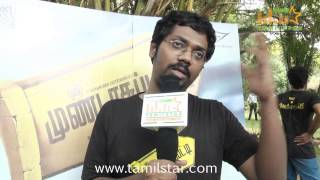 Music Director Sean Roldan at  Mundasupatti Movie Press Meet