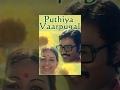 Puthiya Vaarpugal - Bhagyaraj, Rati Agnihotri - Bharathiraja Movies - Ilaiyaraja Hits