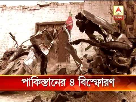 ntnl pak poll violence pkg (видео)