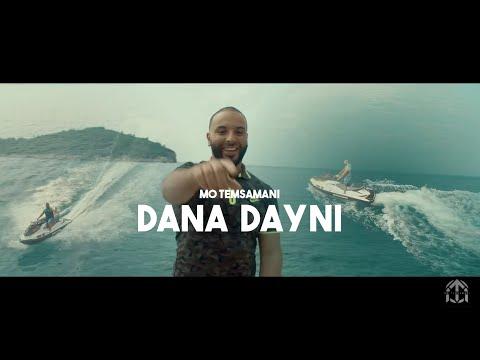| MO TEMSAMANI 2017 - DANA DAYNI