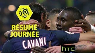 Résumé de la 14ème journée - Ligue 1 / 2016-17