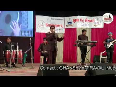 Video Khushi Ki Wo Raat Aa Gayi (11-12-2016) By Ghanshyam Raval From Surmandir Rajkot. download in MP3, 3GP, MP4, WEBM, AVI, FLV January 2017
