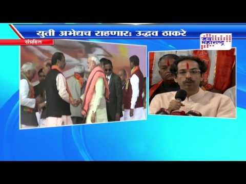 Uddhav Thackeray on BJP and MNS 11 March 2014 09 PM