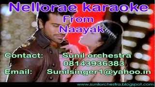 Nellore karaoke-Naayak karaoke-nellorae