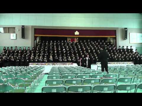 養精中学校 「栄光の架橋」 2014卒業式