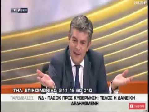 Παρέμβαση Νότη Μαριά στην Ευρωβουλή για απόρριψη της Αναφοράς της Ομοσπονδίας δήθεν Τούρκων Δυτικής Θράκης