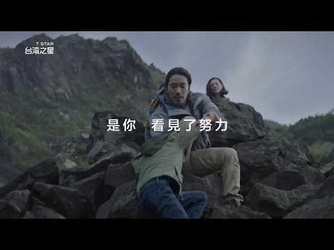 YouTube台灣第2季最成功廣告榜 電信業奪冠[影]