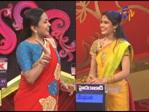 Star Mahila | 22nd November 2017 | Full Episode