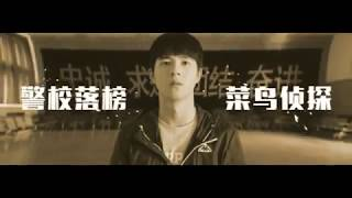 Nonton Detective Chinatown   2015  Trailer Film Subtitle Indonesia Streaming Movie Download