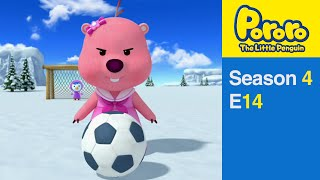 Video [Pororo S4] #14 I want to be Good at Sports MP3, 3GP, MP4, WEBM, AVI, FLV Juli 2018