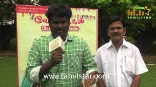 M P  Gopi at Velmurugan Borewells Movie Team Interview