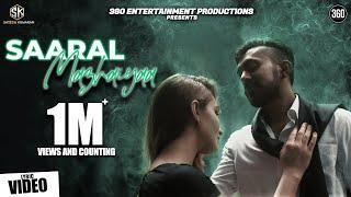 Nonton Joe - Saaral Mazhaiyaa - The Love - Official Lyric Video - Suriavelan   Stephen Zechariah   Kaushik Film Subtitle Indonesia Streaming Movie Download