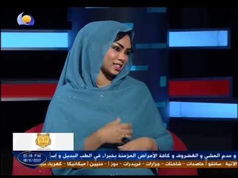 الو مرحبا - حلقة 18- 11- 2017 - قناة النيل الازرق