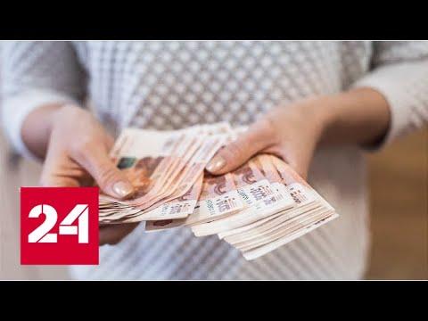 Каждый третий россиянин получает больше 75 тысяч рублей.