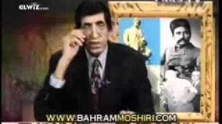 Doorood Bahram Moshiri,اخلاق انسانی پيامبر اسلام