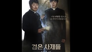 Nonton                   The Priests  2015                   Film Subtitle Indonesia Streaming Movie Download