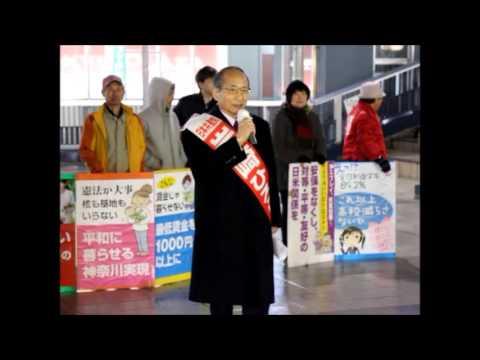 本日 18時から戸塚駅西口ペデストリアンデッキにて街頭演説を行いした。