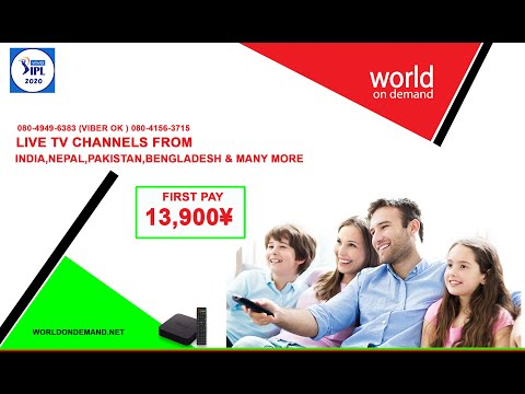 (World On Demand - Indian Nepali Live Tv Service - Duration: 38 seconds.)