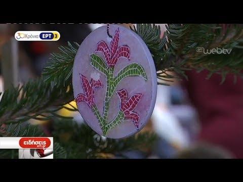Μαθητές στόλισαν χριστουγεννιάτικα την Αρχαία Αγορά | 14/12/2018 | ΕΡΤ